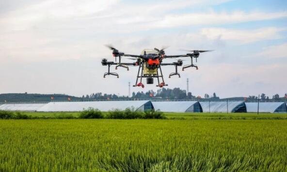 Agricultural Drone—A Good Helper of Modern Farmers