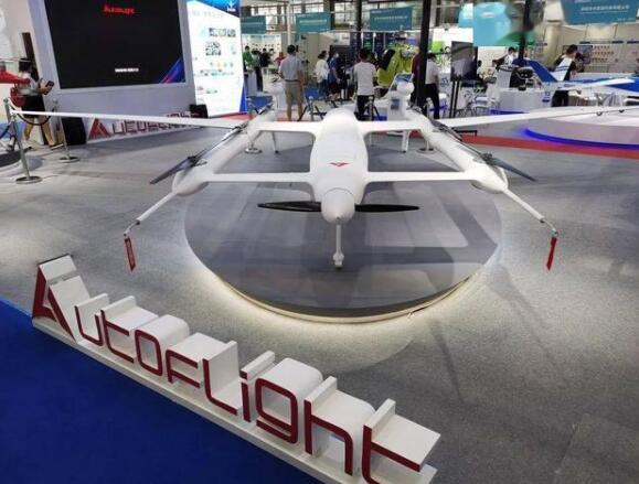 Plateau Logistics Support Drone - V400 Albatross eVTOL with a range of 1,000 kilometers