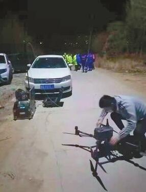 Three Drones Succeeded in Finding a 60-year-old Man Who Got Lost in the Mountain